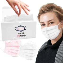 숨쉬기 편한 3중필터 마스크 대형 1박스 50매 화이트 / 멜트블로운 필터 / 도톰한 고중량 일회용마스크/ 국내발송