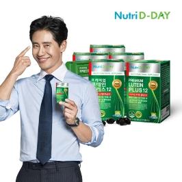 [투데이특가] 눈 건강 루테인 5박스 5개월분 外 칼슘 마그네슘, 지아잔틴, 크릴오일, 프로바이오틱스, 오메가3