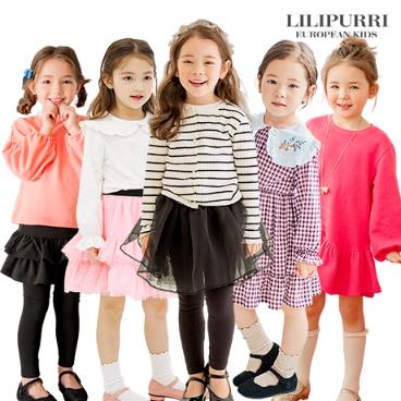 [모다아울렛] 릴리푸리 여아 티셔츠/상하복/원피스/치마레깅스/가디건/여아옷/아동의류