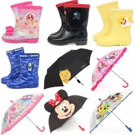 캐릭터 장화/우산 3단우산 대형우산 장우산 아동우산 외