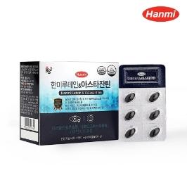 한미/ 루테인 아스타잔틴 눈영양제 1박스 25,900원 / 6박스 구매시 1박스당 17,650원