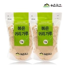 [더싸다특가] 푸른곳간 볶은귀리가루 1kg+1kg 외 건강 귀리 모음딜