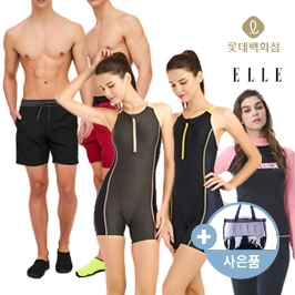 ELLE 엘르 스윔웨어 199종 + 최대 25% 쿠폰할인 실내수영복/비키니/수경/수모/물안경