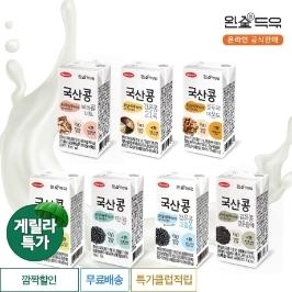 [게릴라특가] 한미 국산콩 검은콩 두유 모음전  190mlx32팩