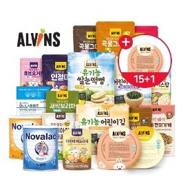 [위메프데이] 25+20% 중복쿠폰! 엘빈즈 클래식 이유식 유아간식 단하루 초특가!