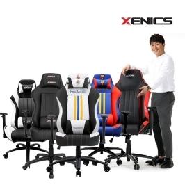 [더싸다특가] 제닉스 NEW ARENA-X ZERO Chair 한정수량 50개 149,000원 파격행사!