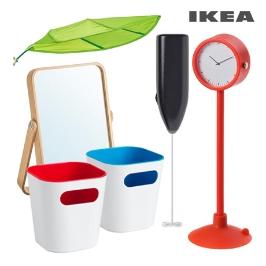 [리빙위크] 즉시할인! IKEA 이케아&H-house 247종!! 유아용품 / 액자 / 조명 / 주방 / 수납 / 인테리어 / 쿠션 등