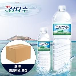 [투데이특가] 제주 삼다수 500ml X 40개입 박스포장