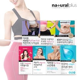 먹는 히알루론산 피부건강 30캡슐 2박스 구매시 1박스당 7450원/6박스 구매시 1박스당 5816원