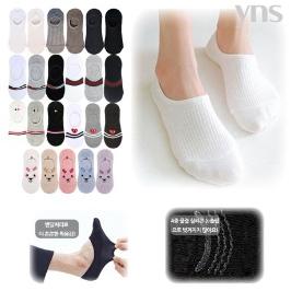 국내생산제작10켤레 페이크삭스/패션양말/여자양말/남자양말/덧신/발목양말/스니커즈