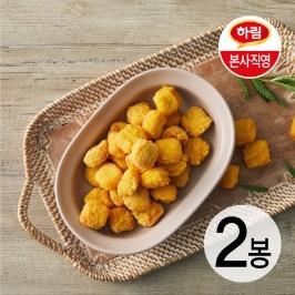 하림 팝콘치킨 1KG 1+1 / 치킨너겟 2봉 추가증정!