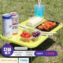 [더블특가] [25%쿠폰추가할인] 야외에서 치맥하기 너무 좋은 날씨~! 편리한 피크닉 테이블로 즐거움 UP!