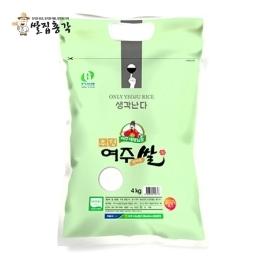 [더싸다특가] [쿠폰할인]대왕님표 여주쌀 4kg 10kg 20kg 외