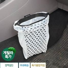 [게릴라특가] 자동차용품 비닐봉투 쓰레기통 휴대용비닐백+리필봉투포함 1500원 차량수납/거치/안전/세차용품