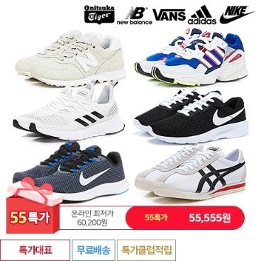 [55특가] 나이키 운동화 /아디다스 운동화 외 균일가 신발 모음! 슈즈코치
