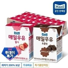[더블특가] 최대25%할인/쿠폰가25004원!/상하유기농 흰우유 24팩 + 딸기우유 24팩 외 상하목장/매일멸균BEST