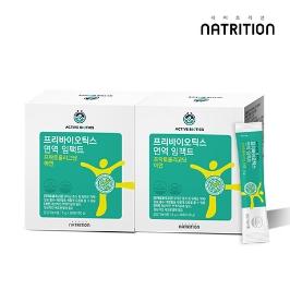 네이트리션 면역 임팩트 프리바이오틱스 2박스 12,900원 / 6박스 구매 시 1박스 당 5,150원
