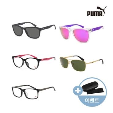 [패션플러스] PUMA 푸마 브랜드 선글라스 안경테 70종/여름선글라스/인기선글라스/남여선글라스