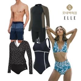 ELLE 엘르 백화점 인기BEST 실내 수영복/비치웨어 대전 (남성/여성/키즈/수영용품)