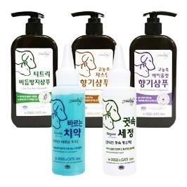 고양이&강아지 목욕/미용용품 (기능성샴푸/바르는치약/귀세정제)