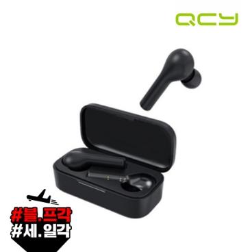 [블프직구] 최신상!QCY T5 블루투스 5.0 무선 이어폰/무료배송