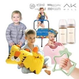 [AK몰] 육아용품 연합전 모윰/밀로앤개비/오케이베이비/세이지폴/립프로그/엘라바