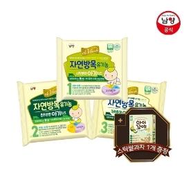 [투데이특가] 드빈치 자연방목 유기농 아기치즈 100매 + 쌀과자 증정 특가
