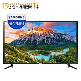 공식파트너 B 삼성 명품 UHD,FHD TV(43인치~75인치) 어셈블!
