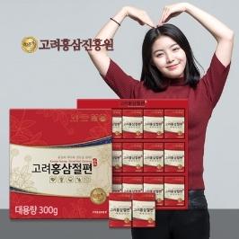 [고려홍삼진흥원] 고려홍삼진흥원 고려홍삼절편 선물세트 300g