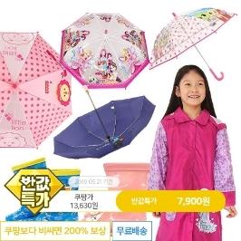[늘필요특가] 팬콧 헬로카봇 핑크퐁 장화,우의,우산모음