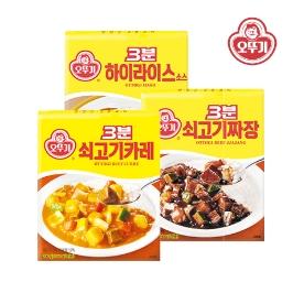[위메프어워즈] 오뚜기 렌지 BEST세트 12개 구성 (칼칼김치4개+입맛갈비4개+닭강정2개+스윗칠리2)