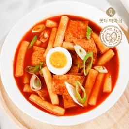 홍제동 사랑의집 떡볶이 5팩/10팩 100%야채과즙과 고춧가루, 후추배합으로 깔끔한 떡볶이