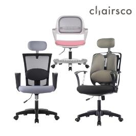 체어스코 네이처/테이큰 학생/컴퓨터/사무용 의자 강력한 요추보호