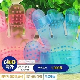 [더싸다특가] 목욕거품장갑 외 애견/강아지용품