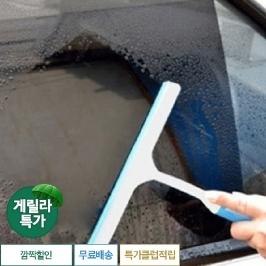 [게릴라특가] 자동차용품 물기제거기블루1500원 차량수납/거치/안전/세차용품
