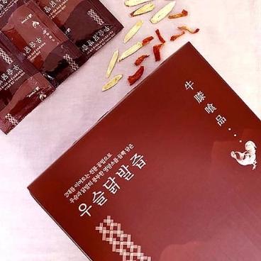 [무료배송] 강황분말증정 건강마루 건강즙 기획전 우슬닭발즙부터 야관문즙 쑥즙까지 다양한 건강식품