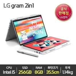 LG그램 2in1 14TD990-GX50K 투인원그램+와콤펜으로 표현의 한계를 넘다!