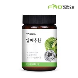 FND건강한오늘 양배추환 100g x 1개