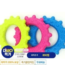 [더싸다특가] TPR태양 외 강아지장난감 /애견용품/욕실/주방/차량용품 다있쮸