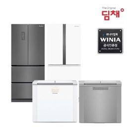 위니아딤채 BEST 김치냉장고/냉장고 모음전