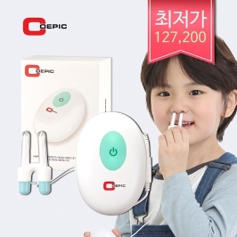 [위메프데이] 코에픽 계절성 알레르기 코비염 치료 가정용 의료기기