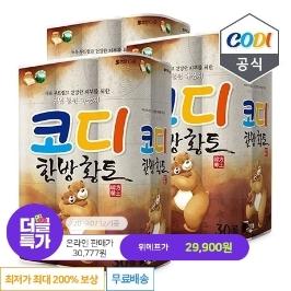 [더블특가] 코디 한방황토 화장지 3겹 25m 30롤 3팩
