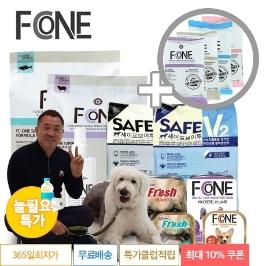 [늘필요특가] 100% 국내생산 FC-ONE 애견애묘 강아지사료 특가전 +추가사은품증정