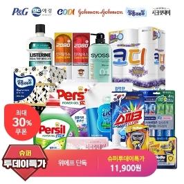 [슈퍼투데이특가] 30%생필품 할인/휴지,세제,섬유유연제,바디워시,치약,면도기 외