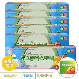 [늘필요특가] 그린하우스 지퍼백 5+1 특가 위생장갑 롤백
