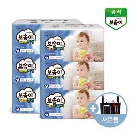 보솜이 원더 밴드/팬티 기저귀 1팩 12,000원 / 6팩구매시 1팩당 9,983원