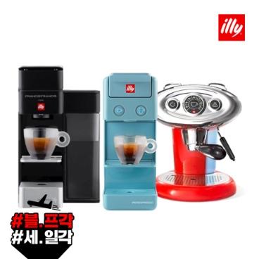 [블프직구] 일리 커피머신 모음전 일리 프란시스 X7.1 / Y3 / Y5