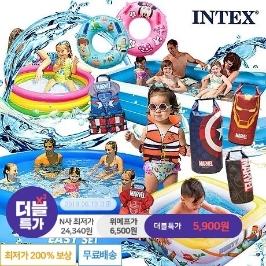 [더블특가] 물놀이 명품! INTEX 초특가 인텍스+유아욕실 모음전