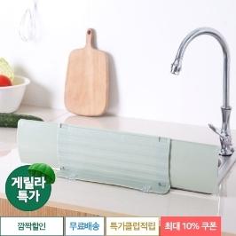 [게릴라특가] 10%쿠폰! 이리저리 튀는 물 완벽 차단! 너비조절 싱크대 물막이