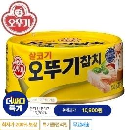 [더싸다특가] 오뚜기 살코기/고추/야채 참치 9개